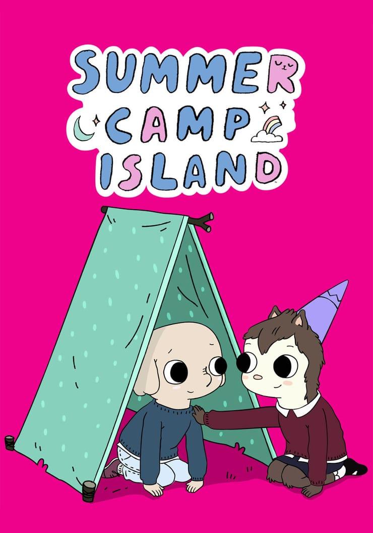 Островът на летния лагер