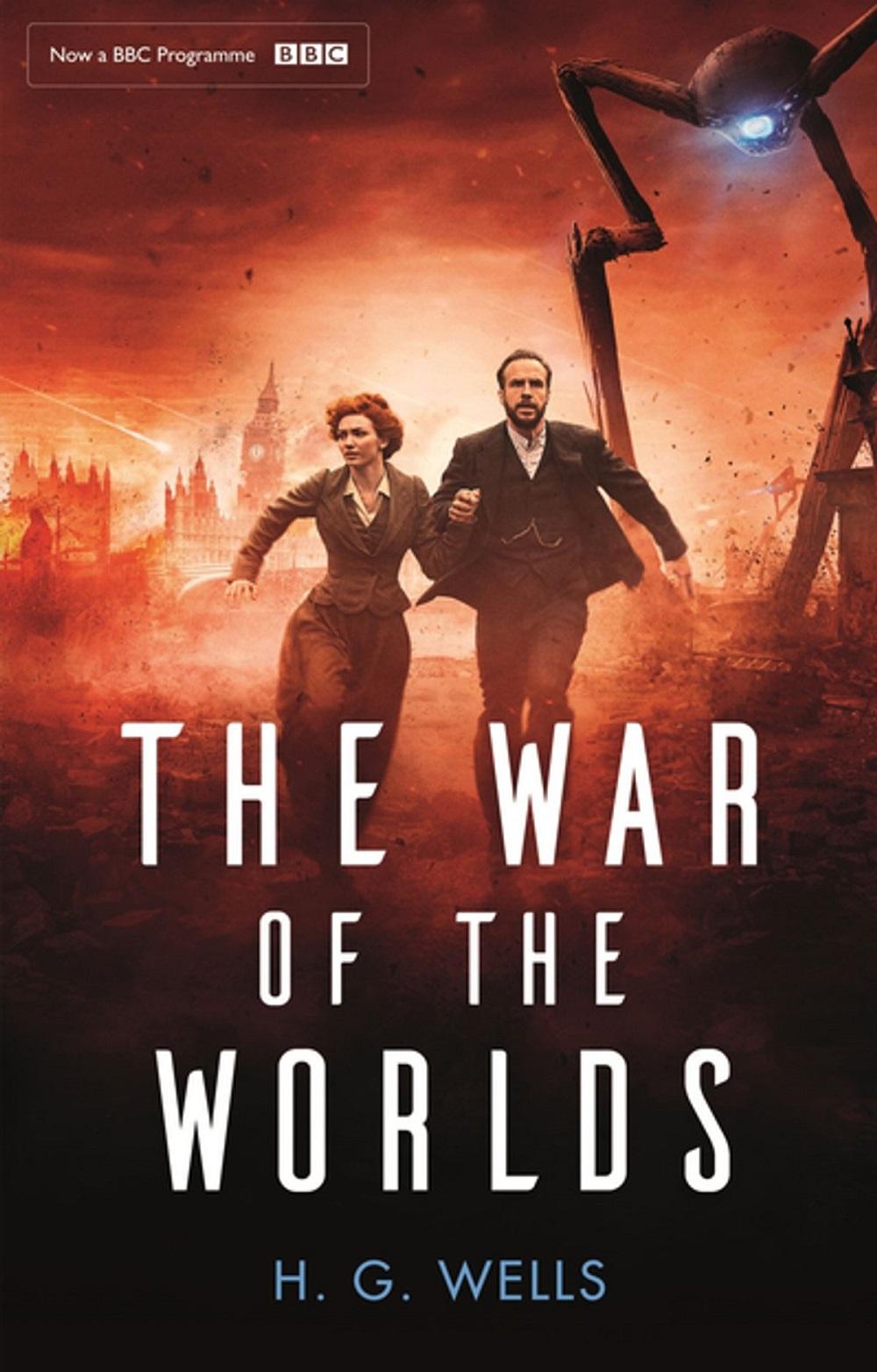Война на световете