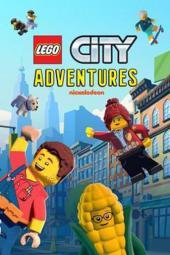 Лего Сити приключения