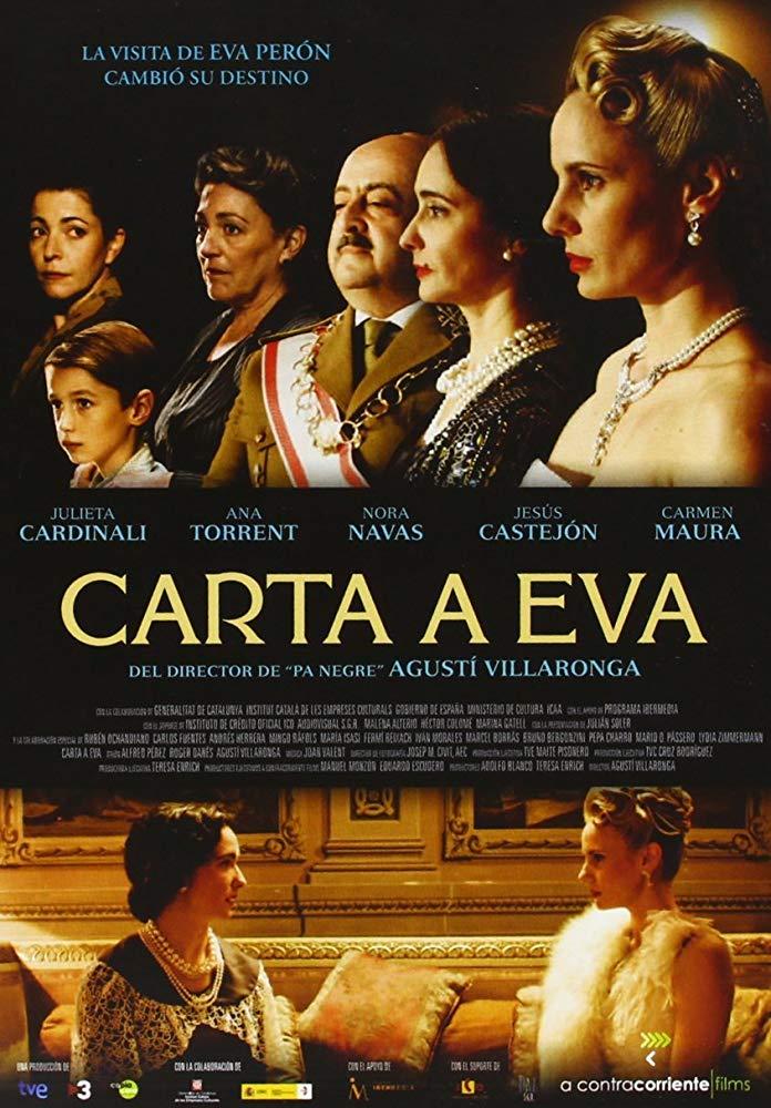 А Letter For Evita