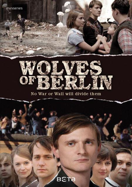 Вълците на Берлин