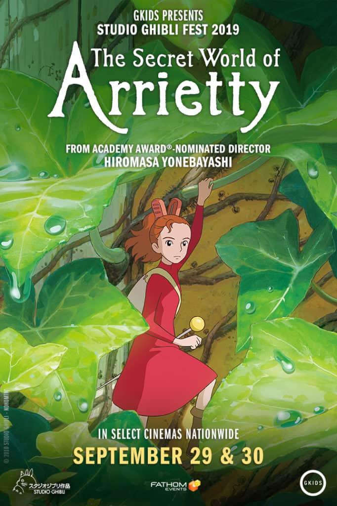 Тайният свят на Ариети