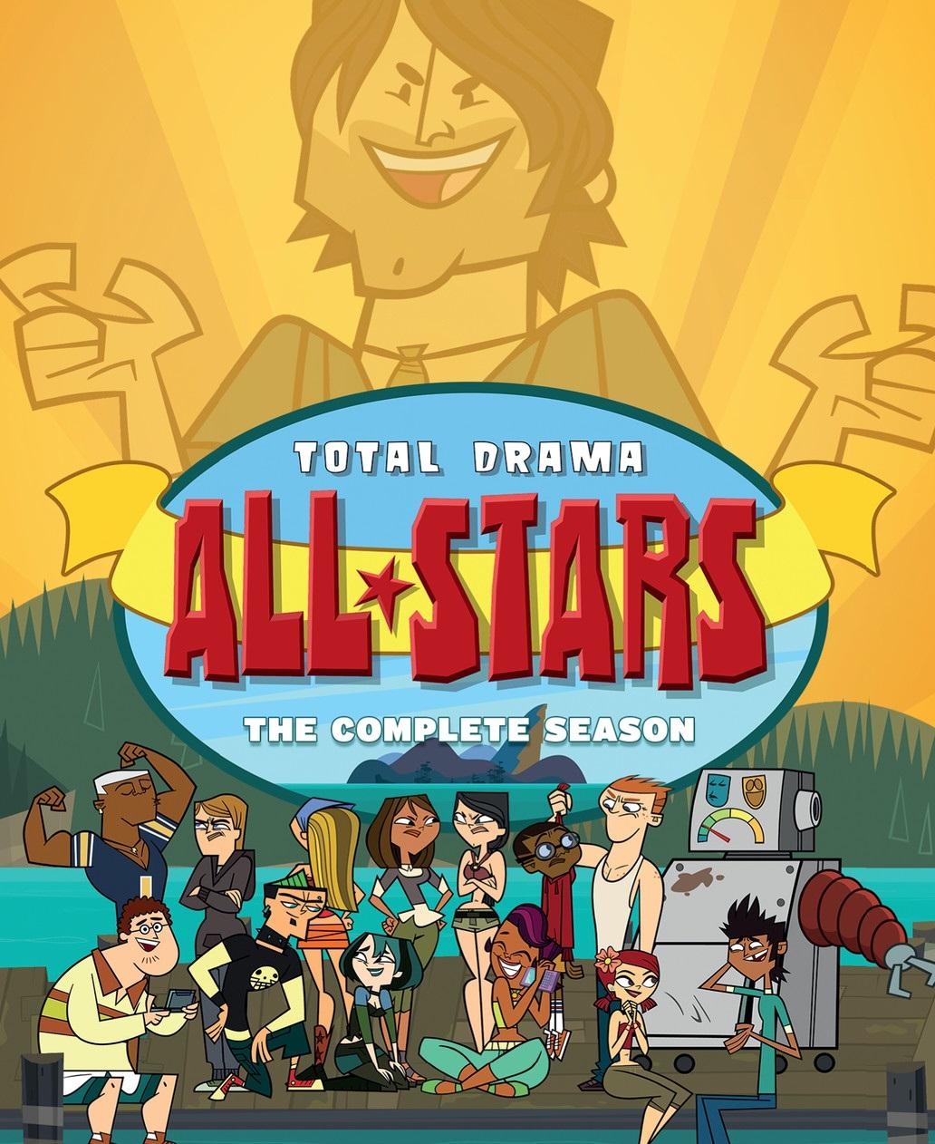 Пълна драма: Звезди