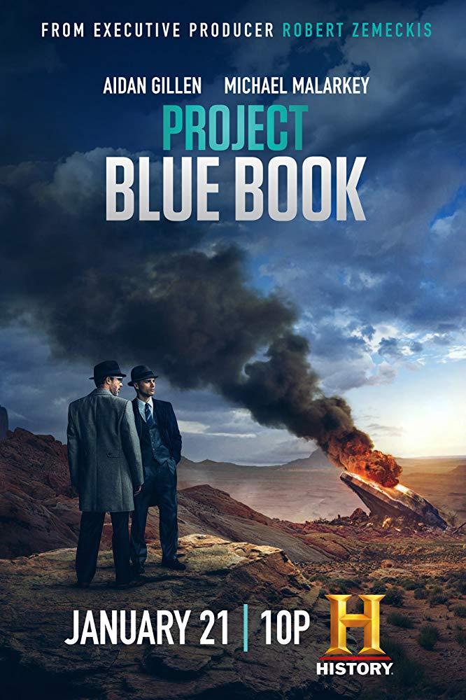 """Проект """"Синя книга"""""""