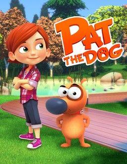 Кученцето Пат