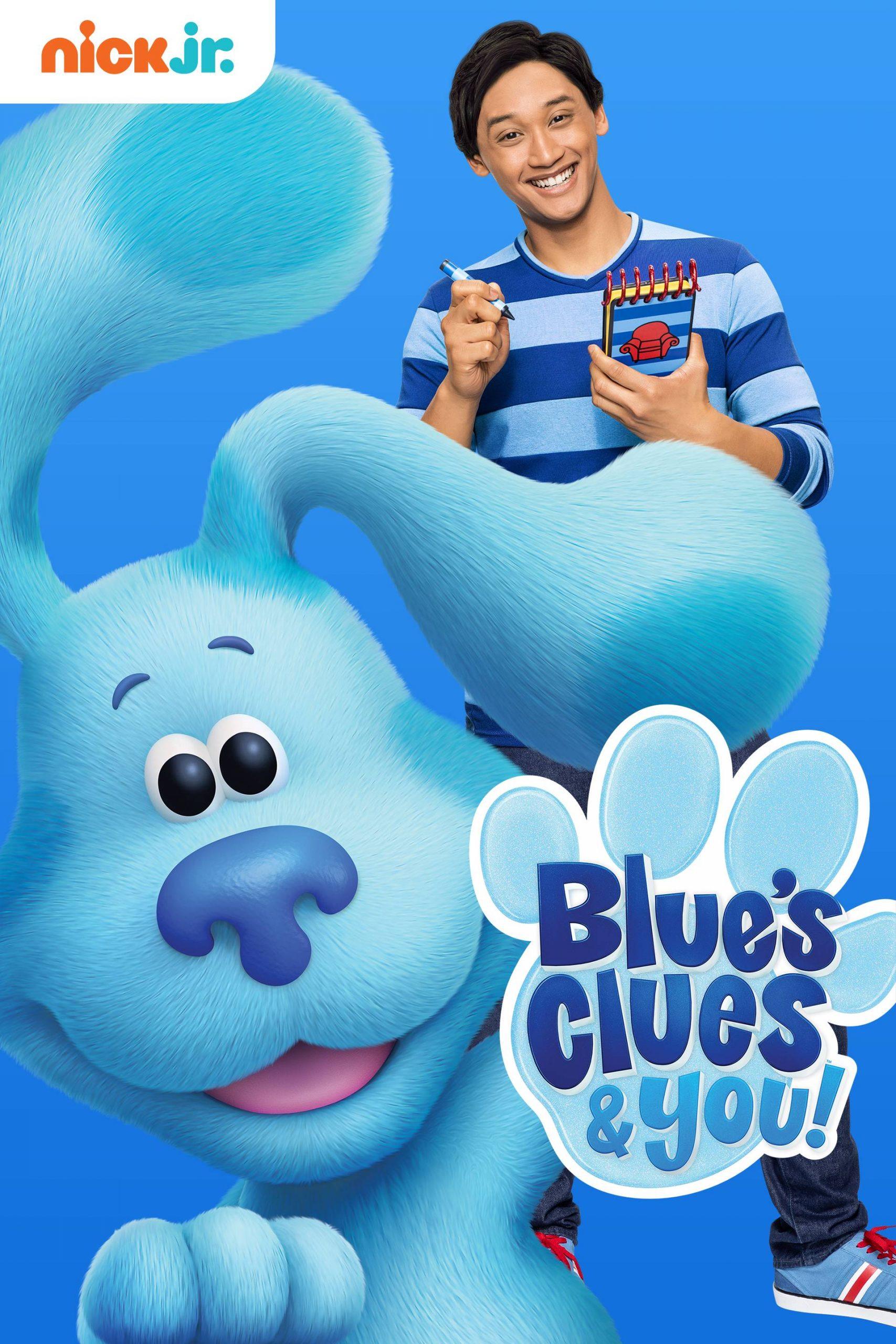 Загадките на Блу